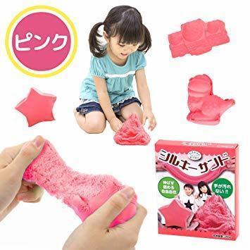 新品特価/ピンク Kitwell シルキーサンド 粘土 幼児 砂遊び 子供 砂 室内 こども 砂粘土 砂場 おもちゃ (ピン_画像1