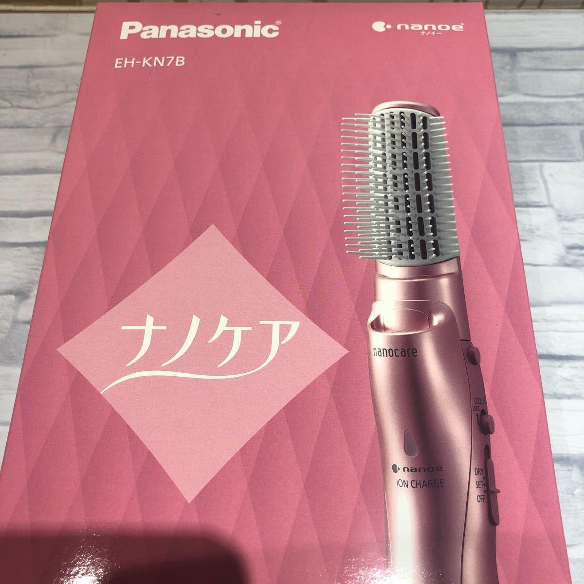 ナノケア くるくるドライヤー EH-KN7B-PP (ペールピンク)パナソニック(Panasonic)