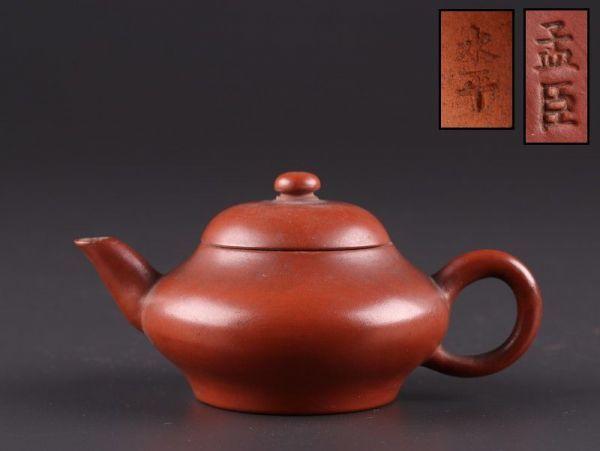 中国古玩 唐物 煎茶道具 朱泥 紫泥 孟臣 水平 款 紫砂壷 茶壷 急須 古作 時代物 極上品 初だし品 a7828_画像1