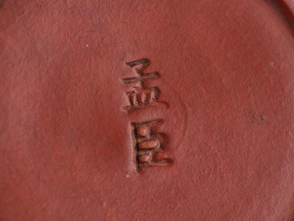 中国古玩 唐物 煎茶道具 朱泥 紫泥 孟臣 水平 款 紫砂壷 茶壷 急須 古作 時代物 極上品 初だし品 a7828_画像10