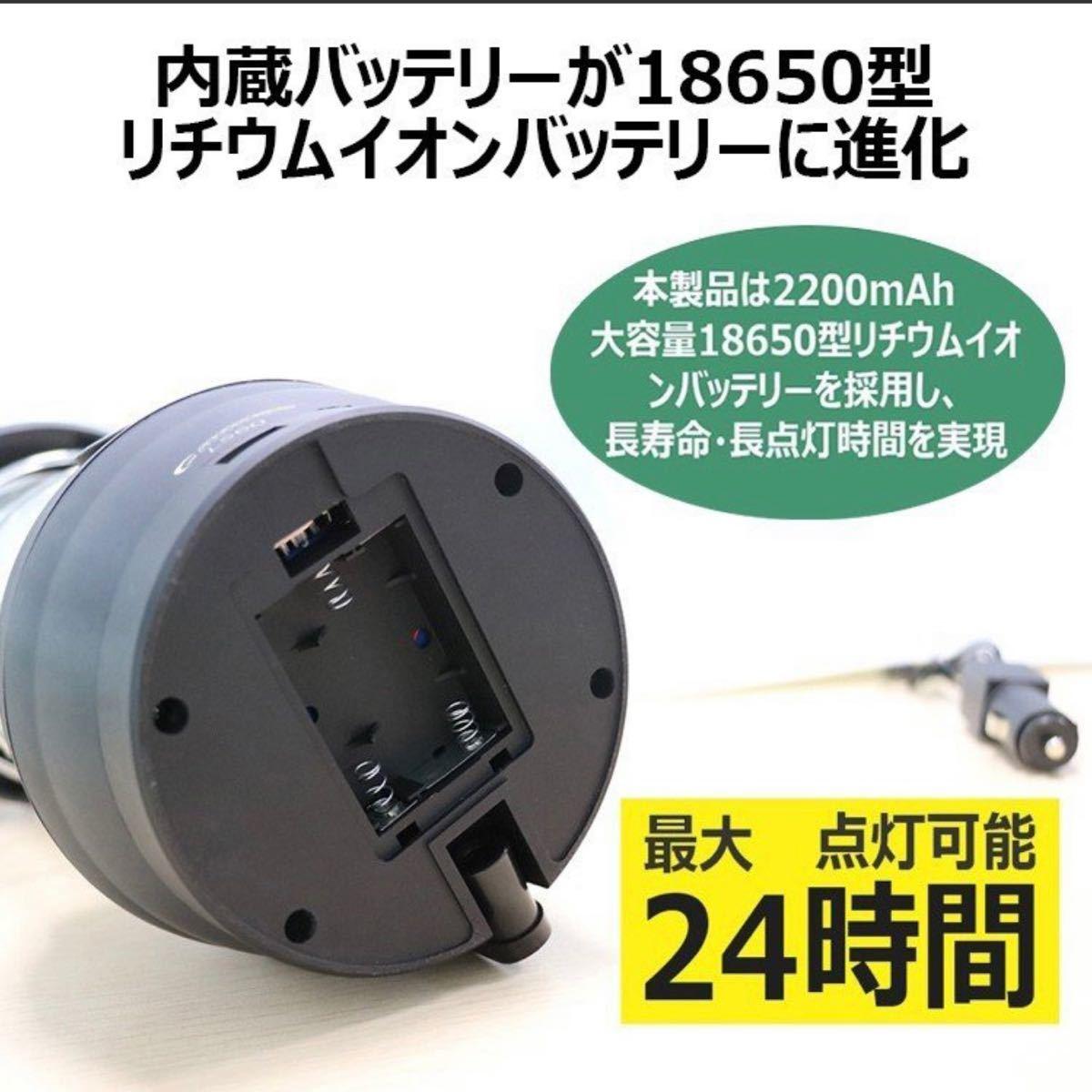 ランタン LED おしゃれ 災害用 LEDランタン 充電式 キャンプ用品