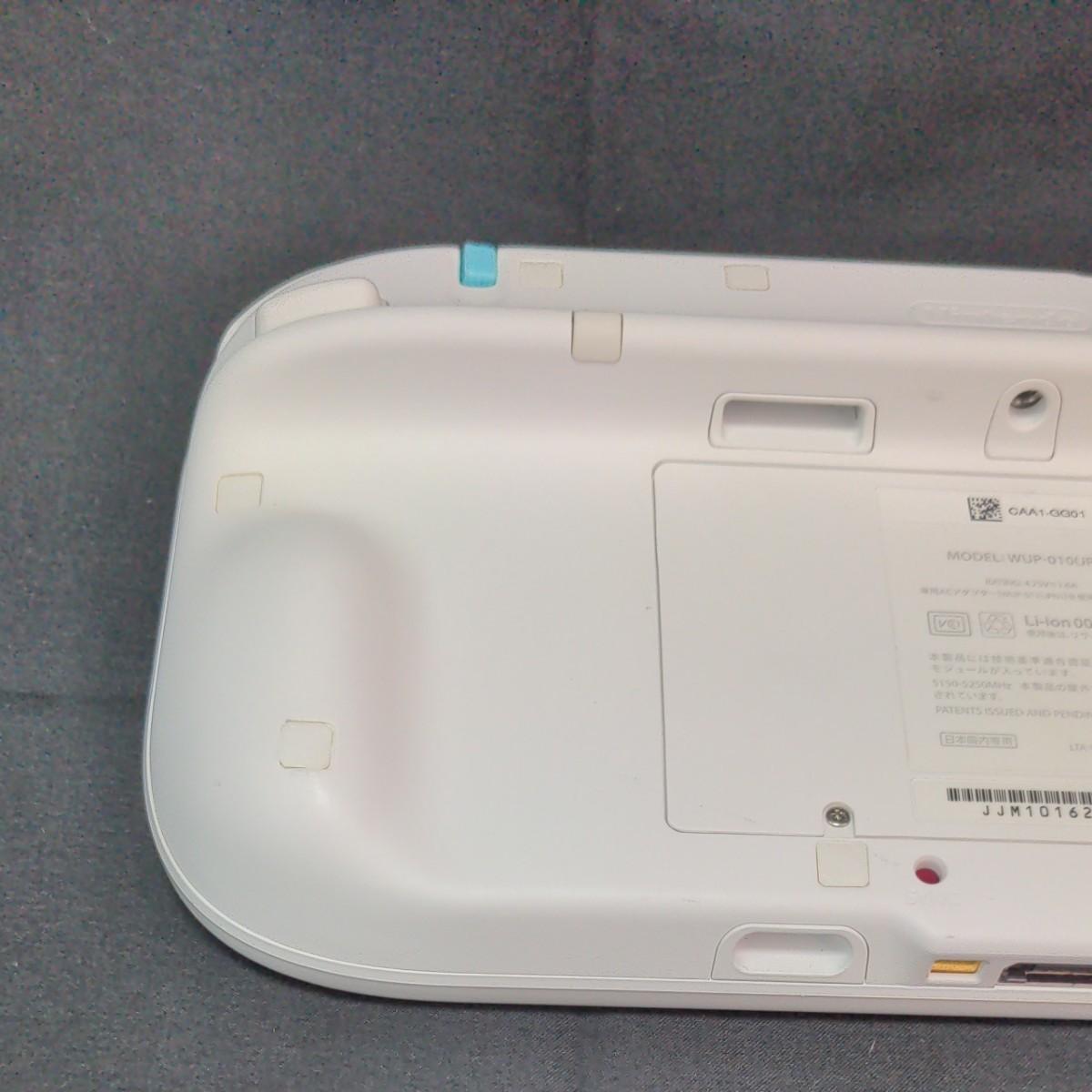 WiiU ゲームパッド 動作確認済み 完動品 p-a