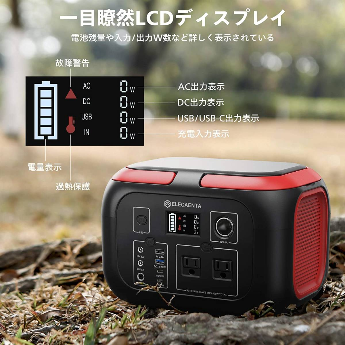 ( anonymity delivery )[ new goods * unopened ]ELECAENTA portable power supply 160000mAh/600Wh output 600W(pi-k1200W) original sinusoidal wave