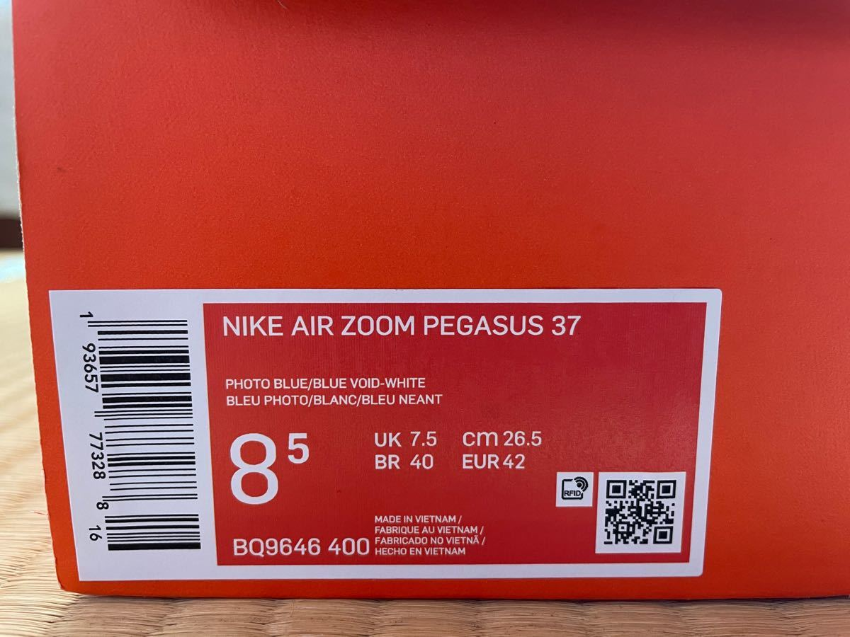 NIKE AIR ZOOM PEGASUS37 26,5