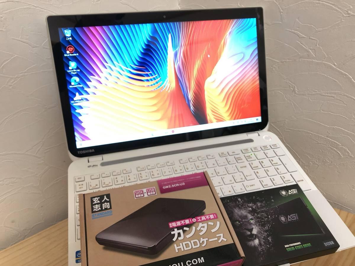 [爆速新品SSD512GB+HDD1000GB]東芝 Dynabook T653 core i7-3630QM/メモリ8GB/タッチパネル/office2019/Blu-Ray/WEBカメラ/USB3.0/WIFI/HDMI