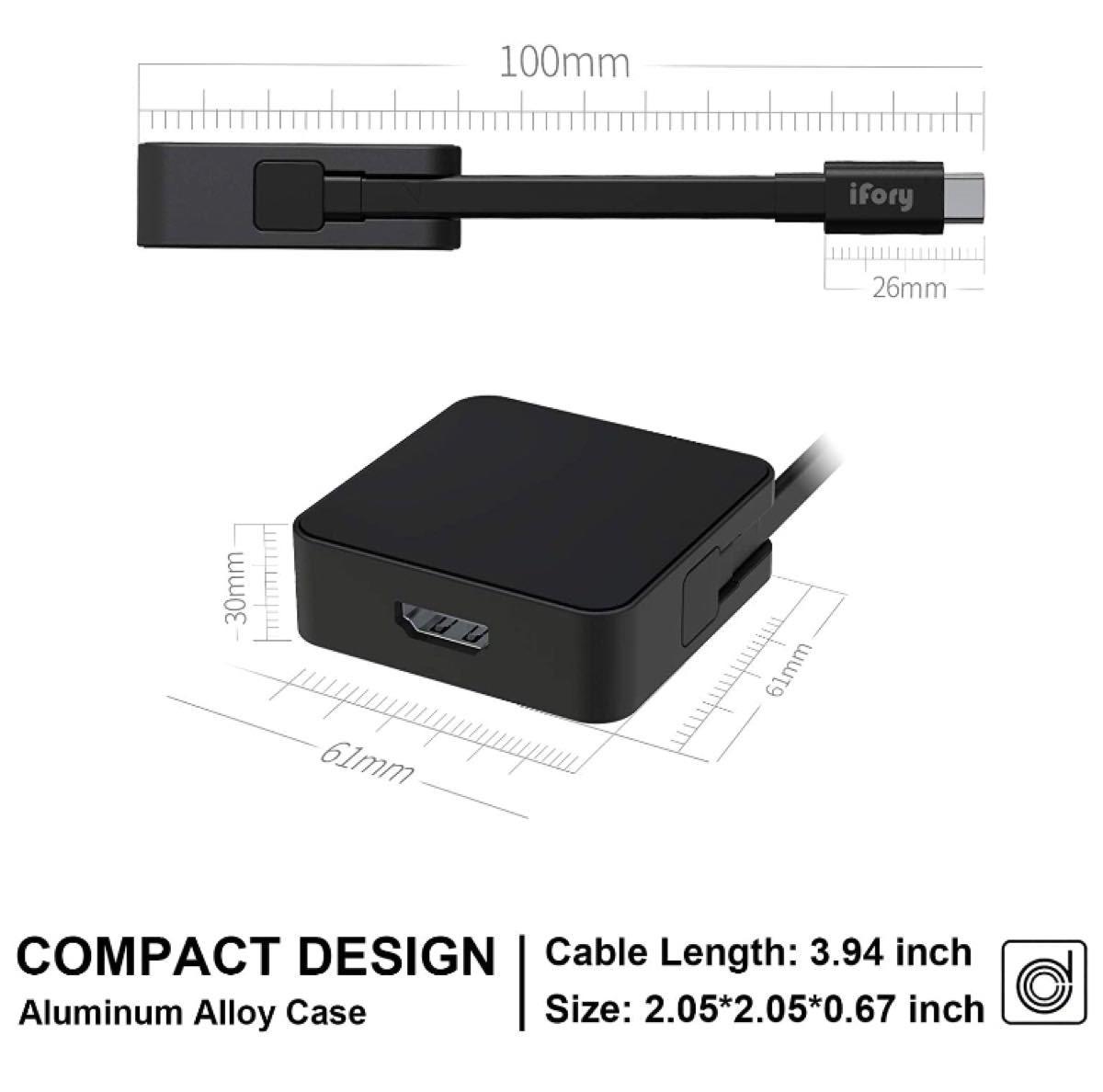 【新品】USBタイプC HDMI 折り畳み式ケーブル変換アダプター