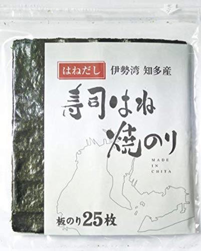 新品!即決- 訳あり 坂井海苔店 寿司はね焼のり(伊勢湾知多産) 25枚_画像1