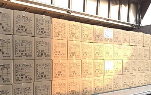 新品!即決- 訳あり 坂井海苔店 寿司はね焼のり(伊勢湾知多産) 25枚_画像7
