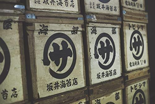 新品!即決- 訳あり 坂井海苔店 寿司はね焼のり(伊勢湾知多産) 25枚_画像9
