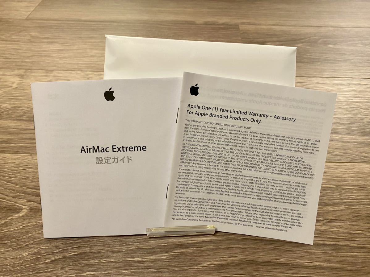 AirMac Extreme 初期化済み 完動品 Wi-Fiルーター Apple ベースステーション A1408 FD031J/A _画像5