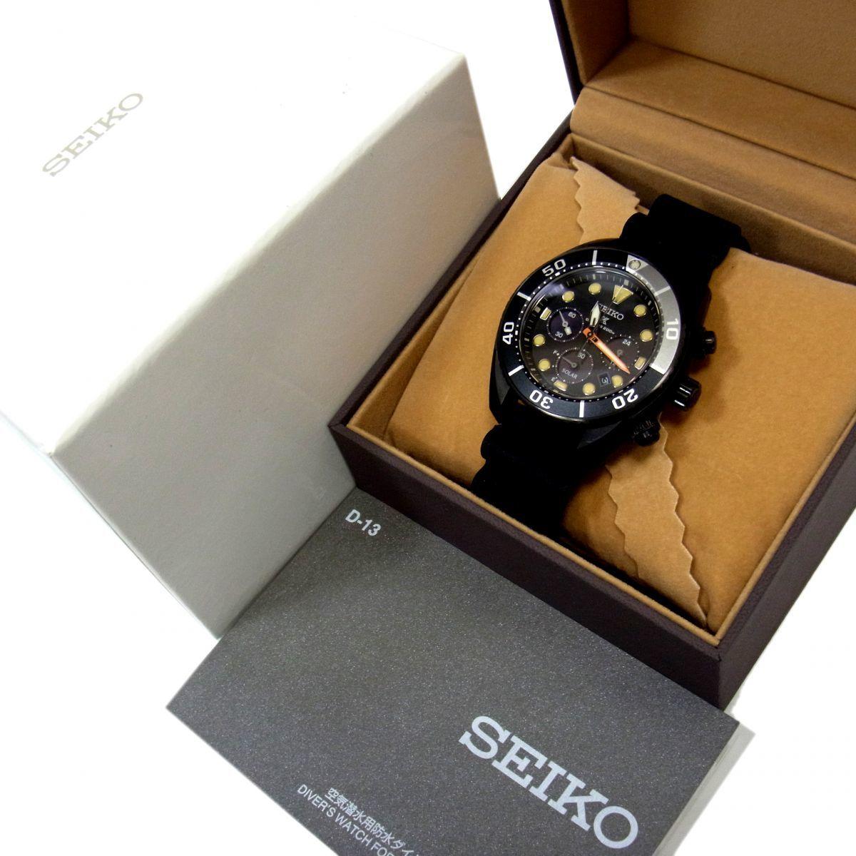 1円 美品 定価83,600円◇SEIKO プロスペックス ダイバースキューバ ソーラー メンズ 腕時計 3500本限定 SBDL065 V192-0AE0 箱付 PROSPEX