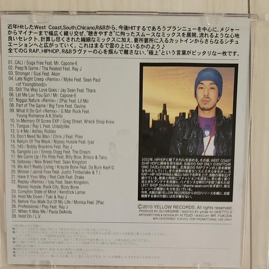 Hip Hop チカーノラップ まとめ売りセット