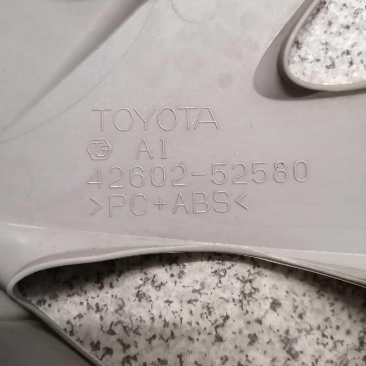 トヨタ純正 15インチ ホイールキャップ NHP10 中期 後期(2014年12月~2017年6月)_画像6