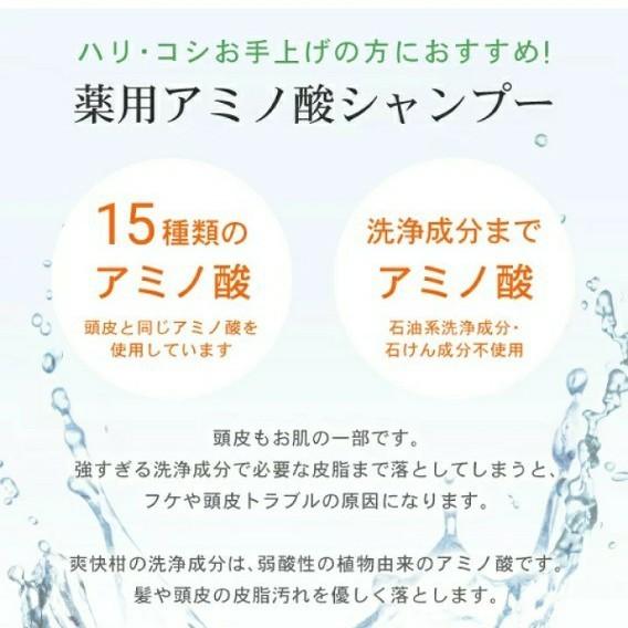 【新品・未開封】AFC 爽快柑 シャンプー&トリートメントセット