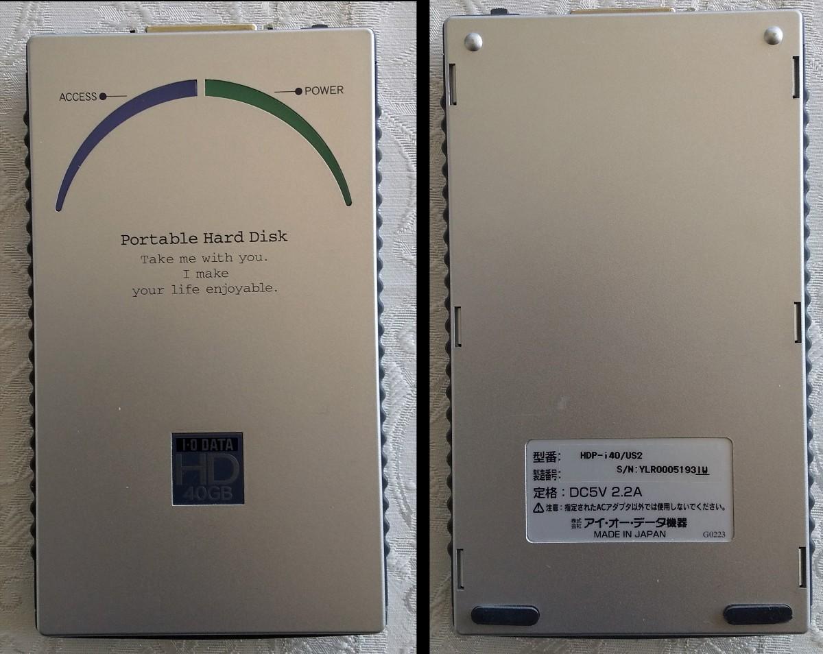 アイ・オー・データ 外付けハードディスク 40GB