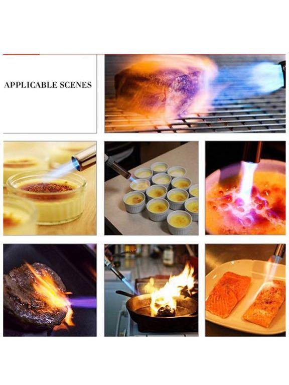トーチバーナー ガスバーナー料理用 トーチ 900℃~1300℃ 炎調整可能 BBQ 料理 お菓子作り 炭火起こし 溶接などに対応