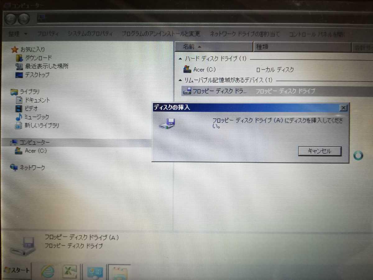 Logitec フロッピーディスクドライブ FDD LFD-31UJ