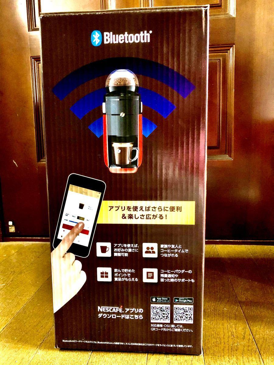 【最終お値下げ】新品 ネスカフェ バリスタ シンプル ゴールドブレンド  レッド SPM9636