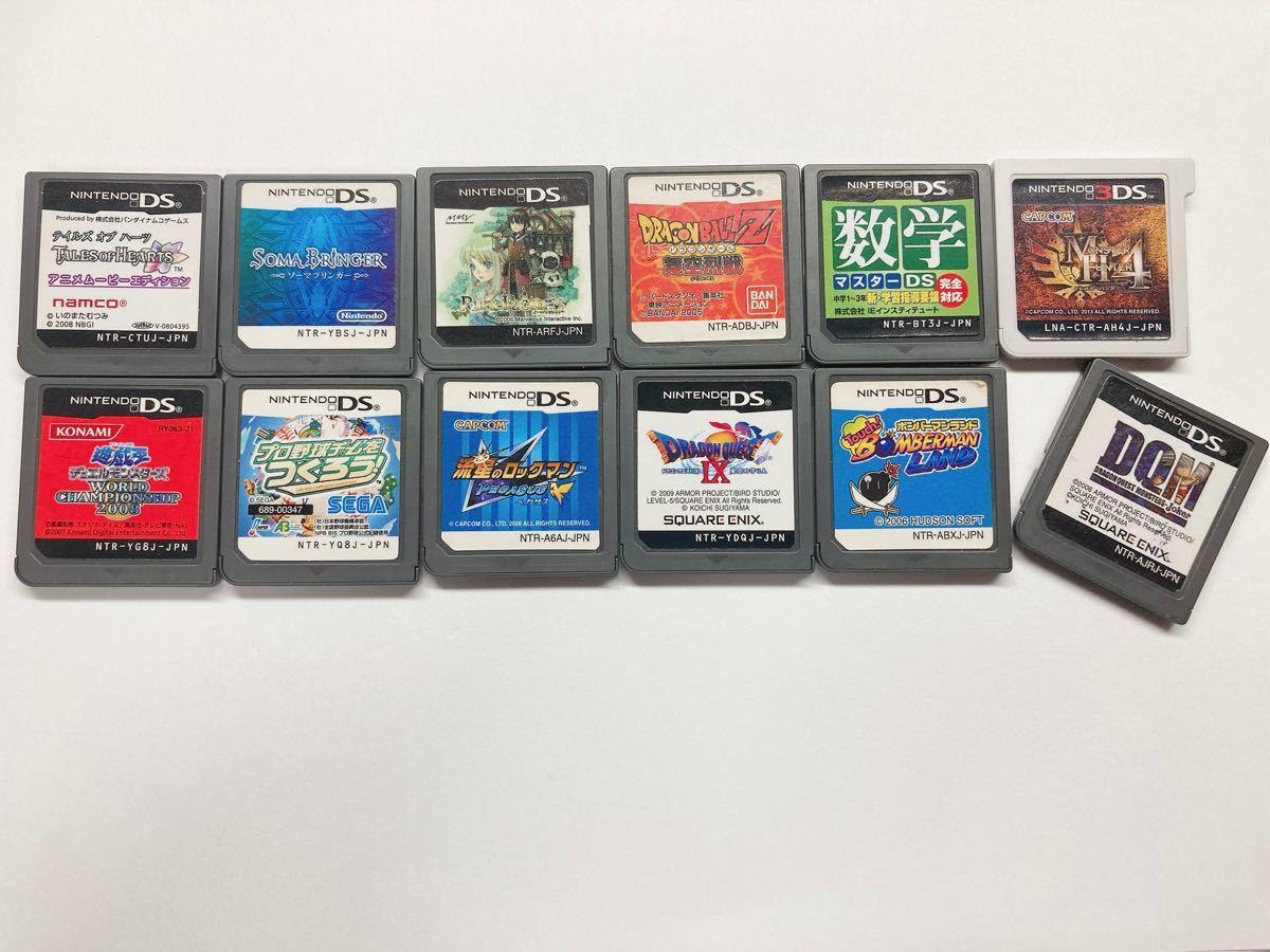 DS9種ソフト+3DSソフトまとめ売り
