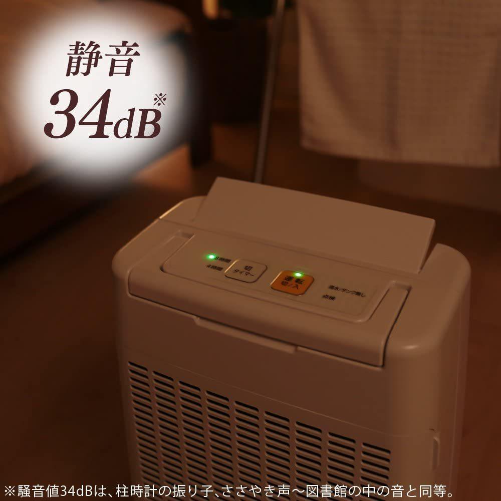 ☆彡稀少限定品・送料無料☆彡アイリスオーヤマ 衣類乾燥コンパクト除湿機 タイマー付 静音設計 除湿量 2.0L デシカント方式 DDB-20_画像4