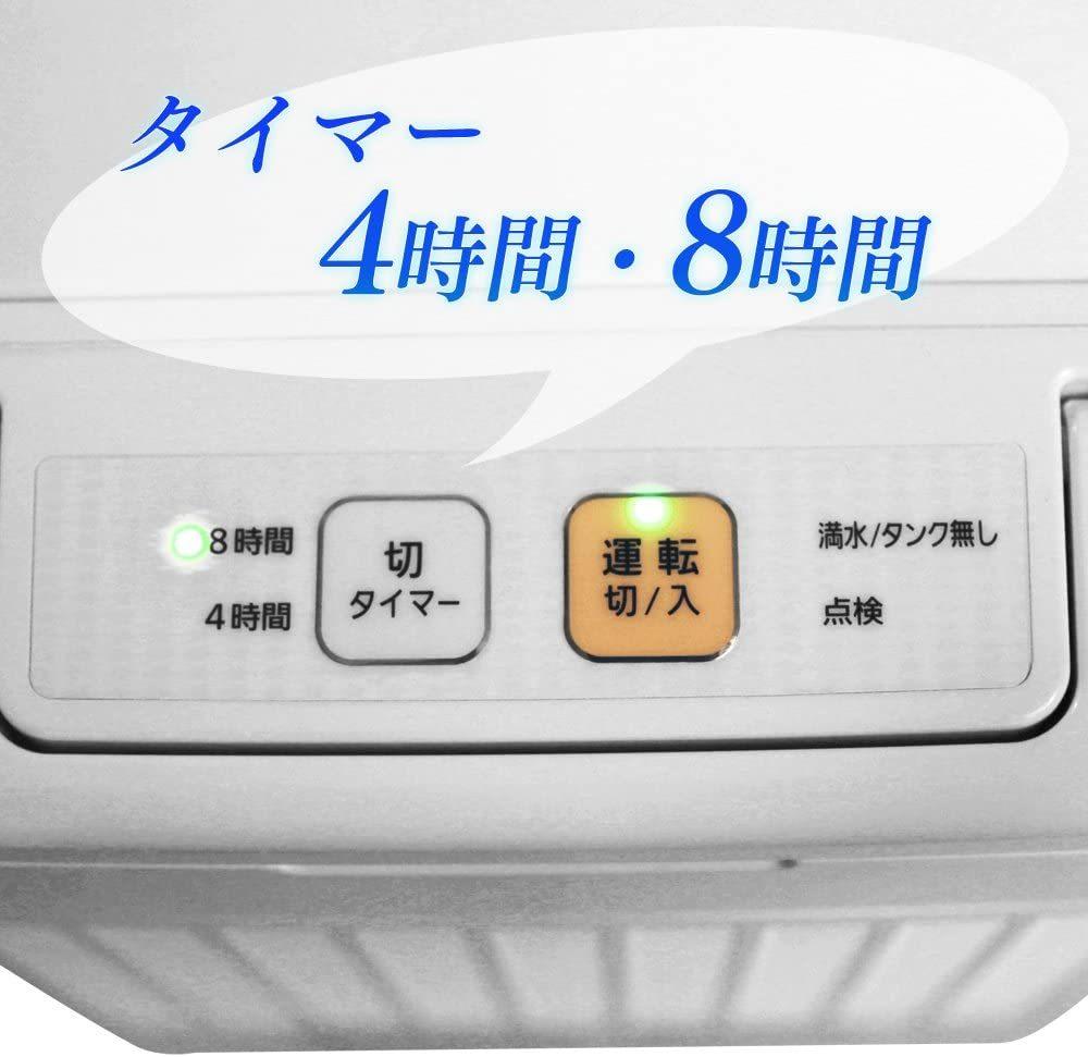 ☆彡稀少限定品・送料無料☆彡アイリスオーヤマ 衣類乾燥コンパクト除湿機 タイマー付 静音設計 除湿量 2.0L デシカント方式 DDB-20_画像3