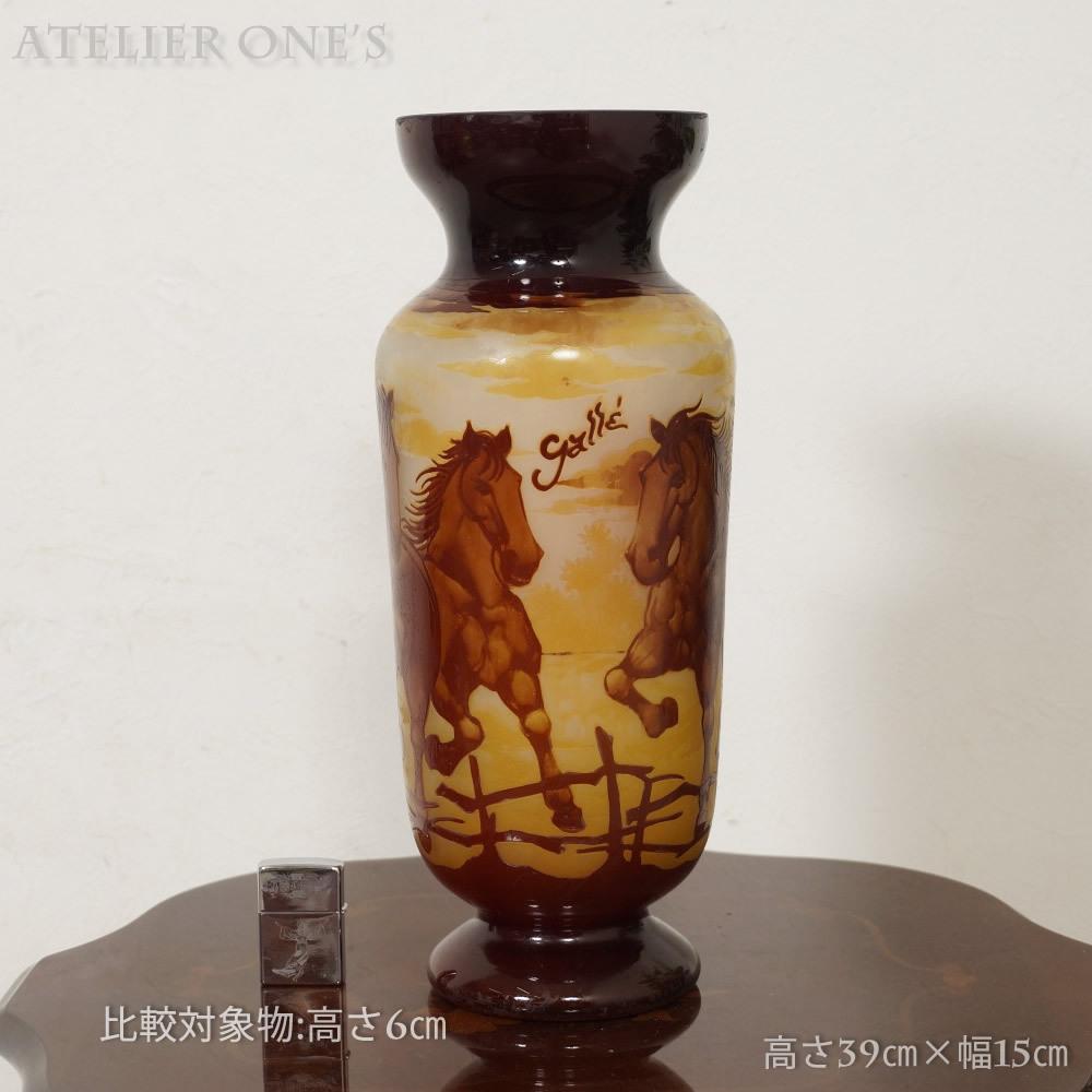 【証明書付】【希少】 エミールガレ 花瓶 高39cm 幅15cm カメオ彫り アンティーク 骨董 花瓶 フラワーベース シェード R0229_画像8