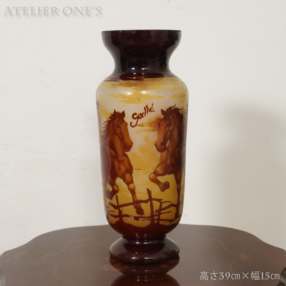 【証明書付】【希少】 エミールガレ 花瓶 高39cm 幅15cm カメオ彫り アンティーク 骨董 花瓶 フラワーベース シェード R0229_画像1