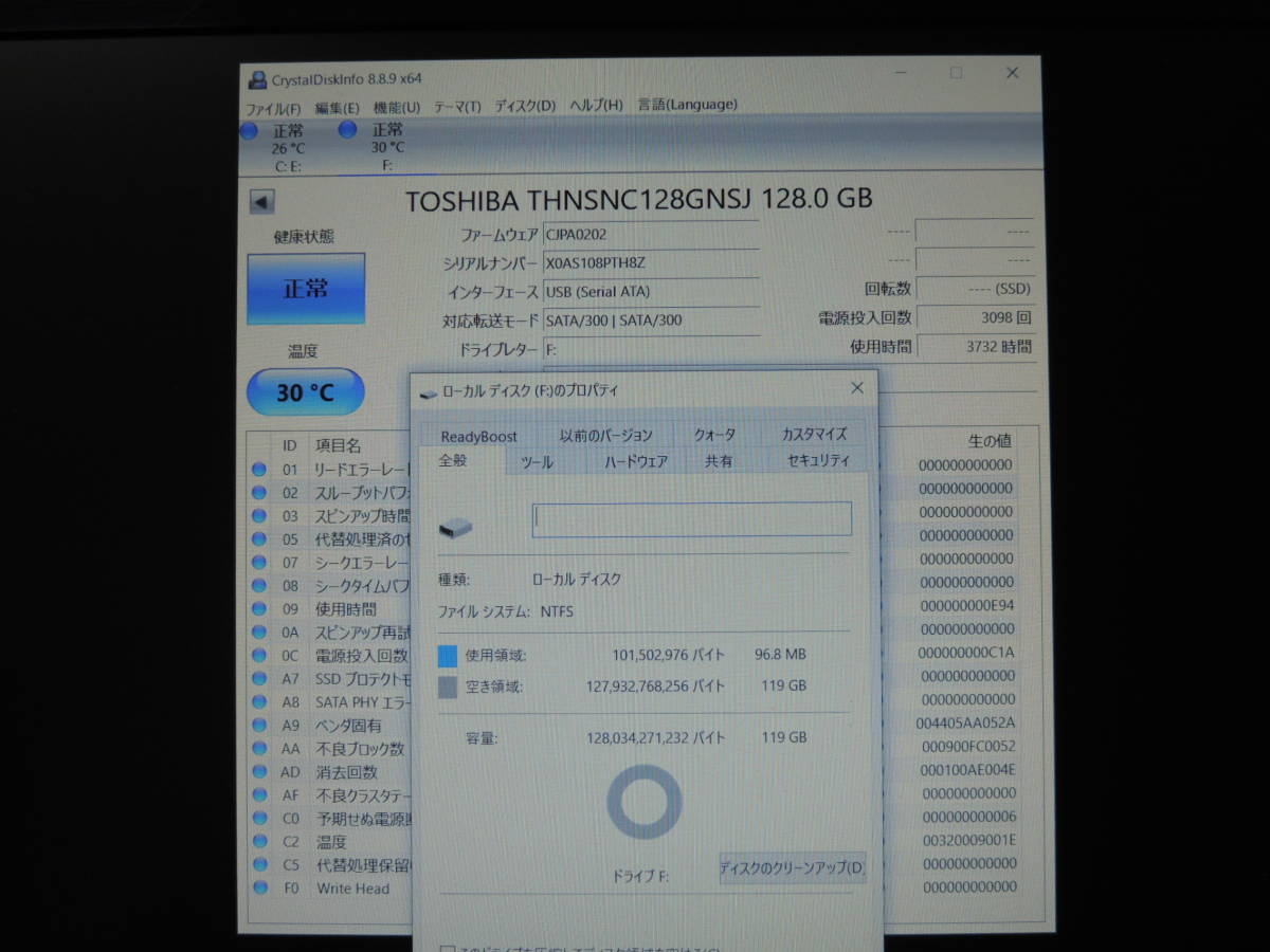 【検品済み】TOSHIBA SSD 128GB THNSNC128GNSJ (使用3732時間) 管理:e-23_画像3