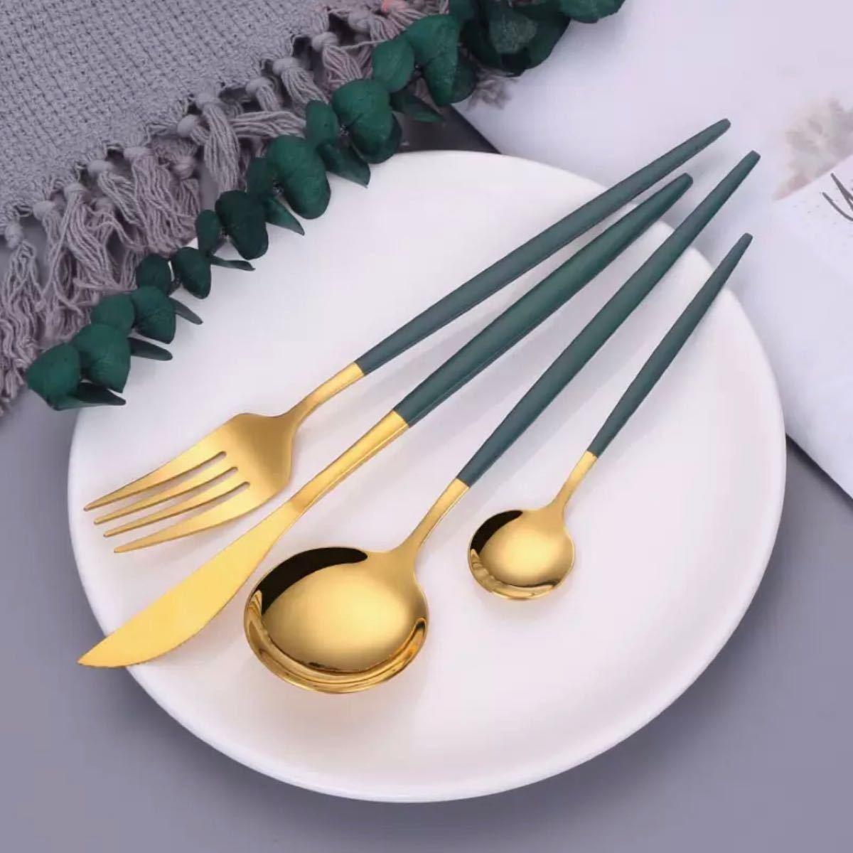 カトラリーセット緑グリーン ナイフ スプーンフォーク オシャレ 韓国 北欧雑貨