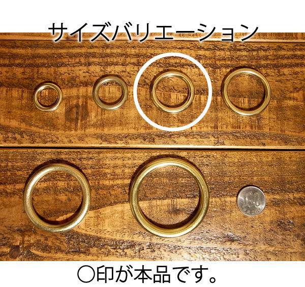 マルカン 丸カン 真鍮 無垢 ブラス 25mm レザー ベルト 革 2.5cm リング カスタム キーホルダー レザークラフトに