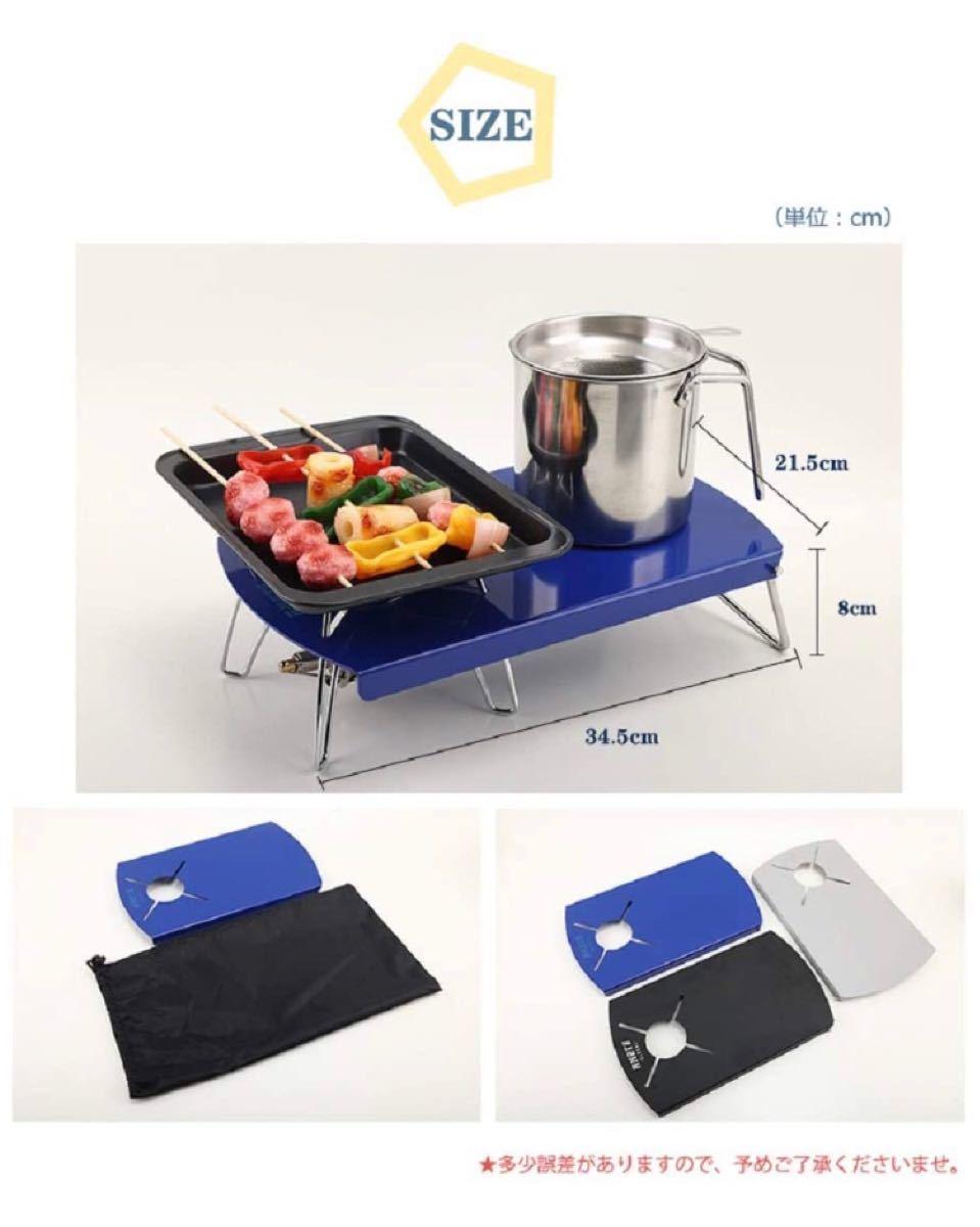 送料込!soto ST310対応 遮熱テーブル アルミ 軽量 (シルバー) ソロキャンプ   クッカー  シングルバーナー