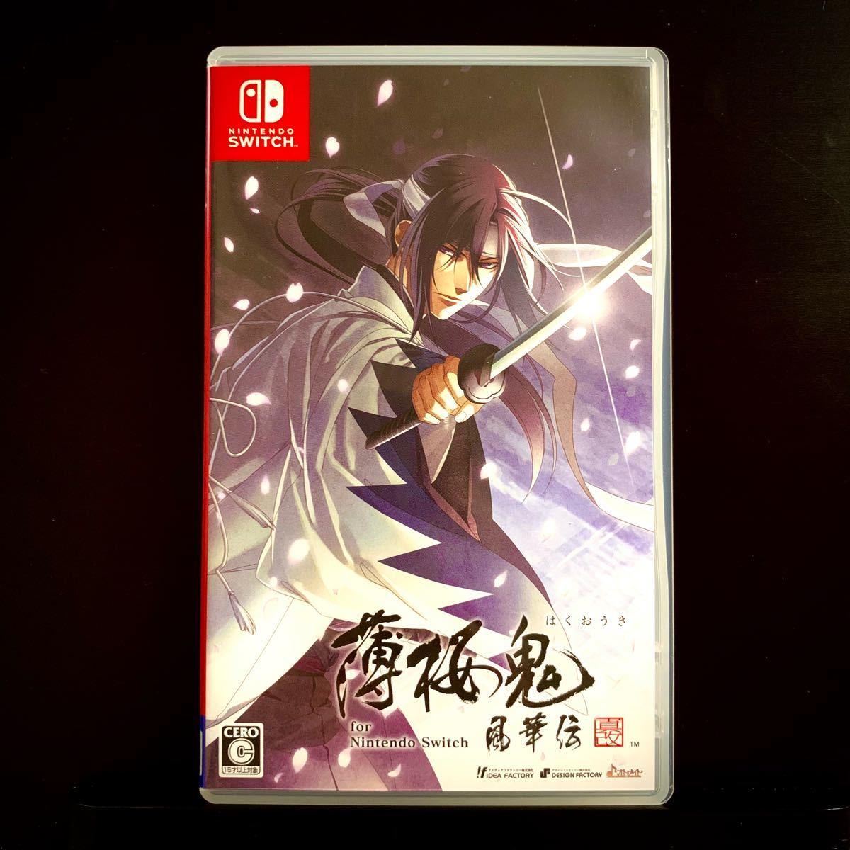 【Switch】 薄桜鬼 真改 風華伝 for Nintendo Switch [通常版] 新品・未開封