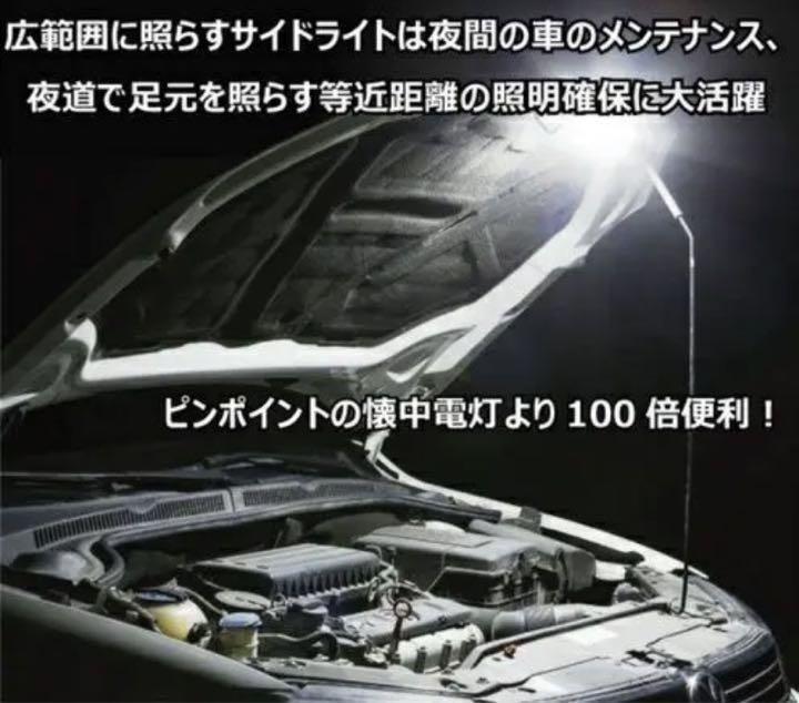 【2個セット】コンパクト強力高輝度 防水LED懐中電灯 LED懐中電灯 3モード USB充電 アウトドア キャンプ