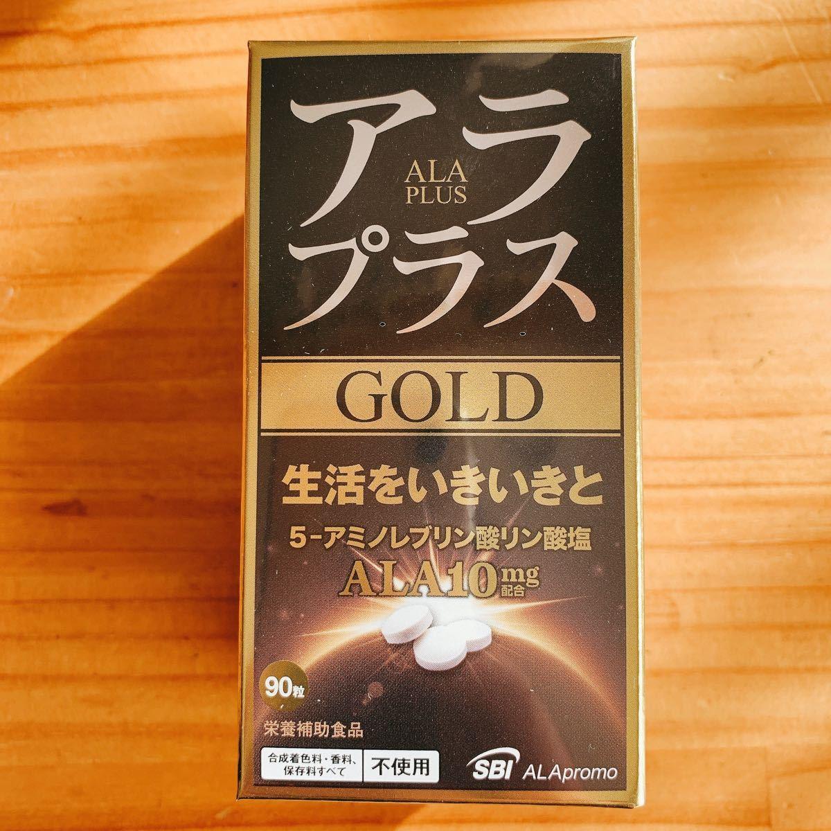 アラ プラス ゴールド