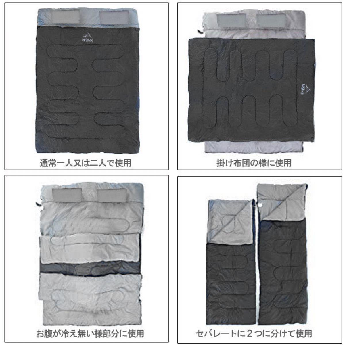 オリジナル 枕付き寝袋2人用 シュラフー5°C ブラック