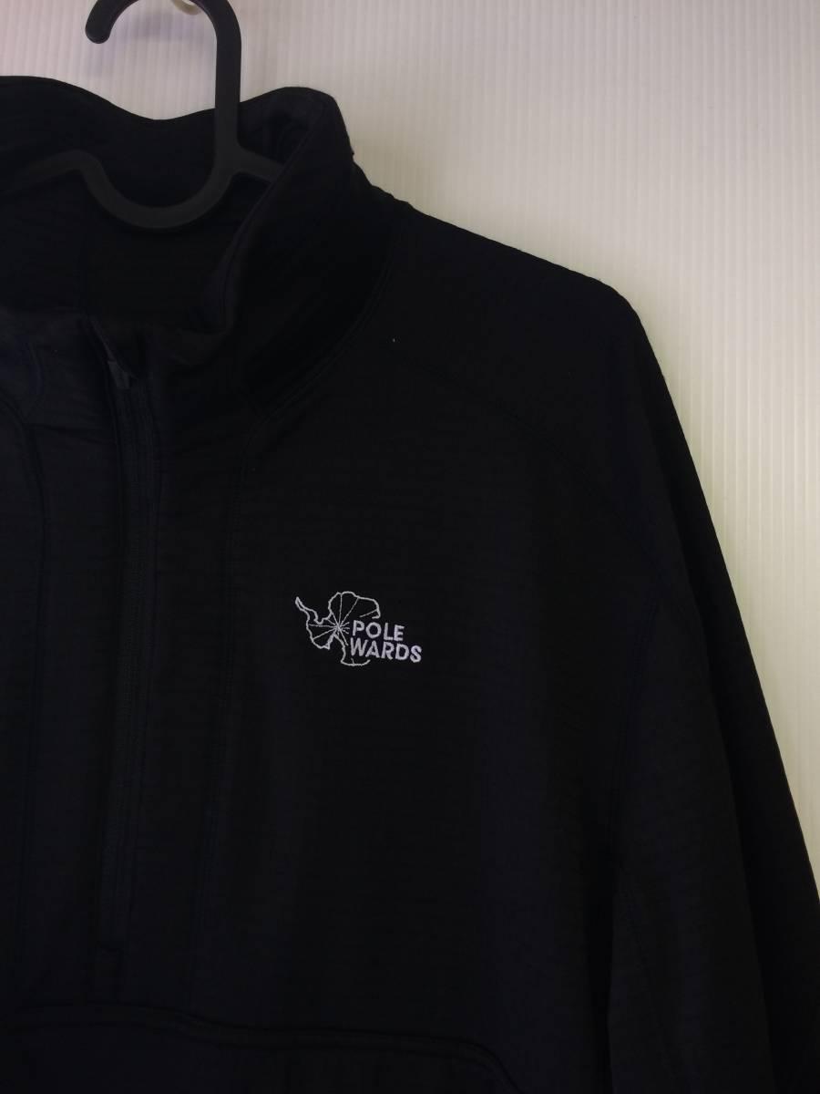 ポールワーズ DRYCOMFORT ZIP SHIRT ドライコンフォート ジップシャツ XLサイズ ブラック