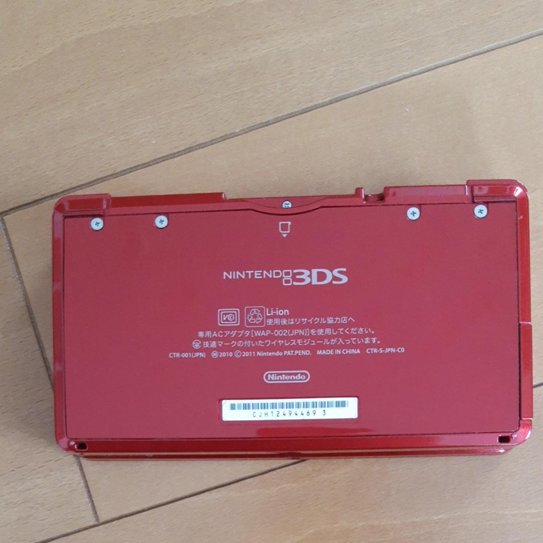 ニンテンドー 3DSワインレッド本体