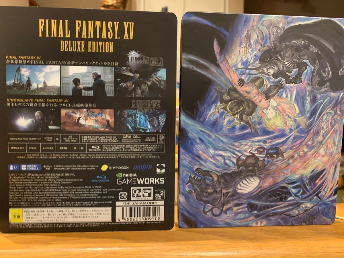 PS4ファイナルファンタジー15 DELUXE EDITION