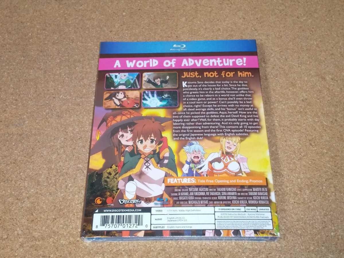 新品BD★この素晴らしい世界に祝福を! 全10話+OVA ブルーレイ 北米版[国内プレイヤー視聴可]検索:このすば