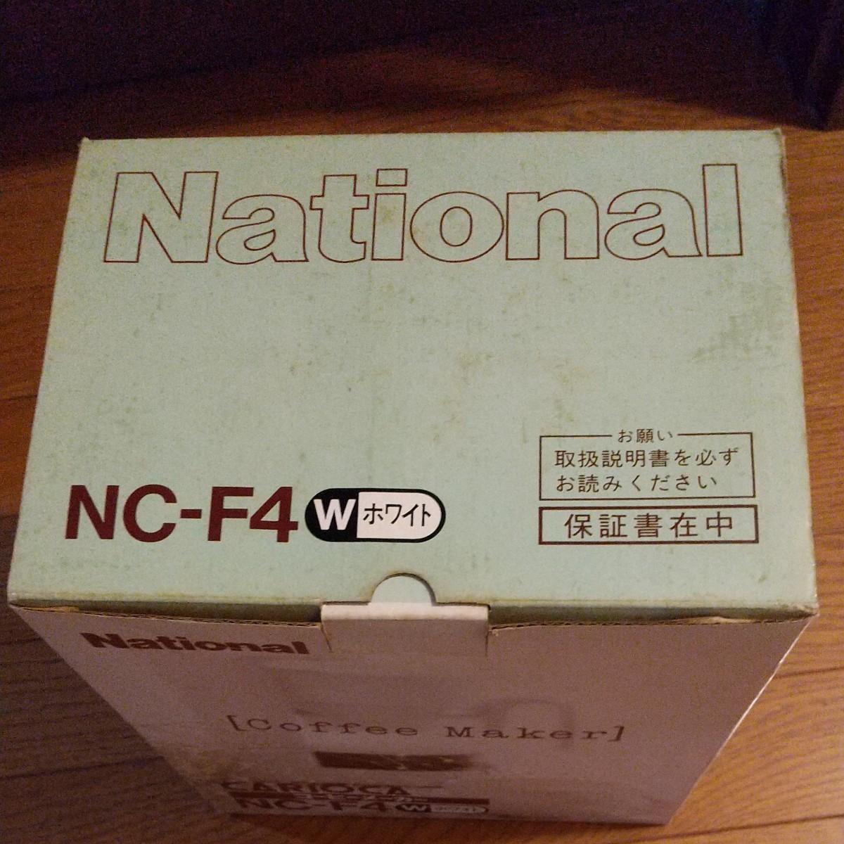 コーヒーメーカー National