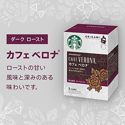 Starbucks(スターバックス) スターバックス オリガミ パーソナルドリップコーヒー カフェベロナ 5袋×2個_画像2