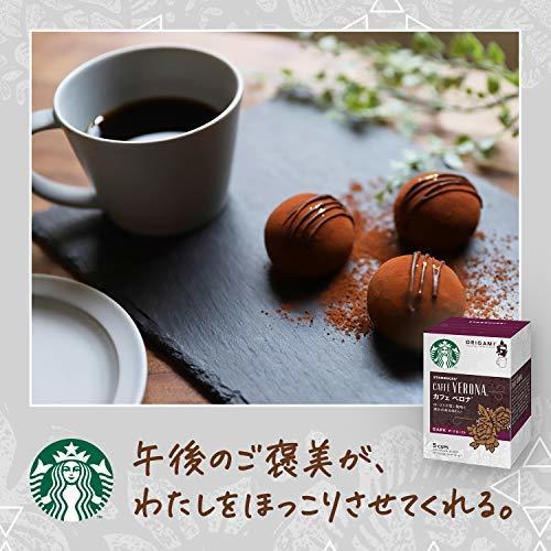 Starbucks(スターバックス) スターバックス オリガミ パーソナルドリップコーヒー カフェベロナ 5袋×2個_画像3