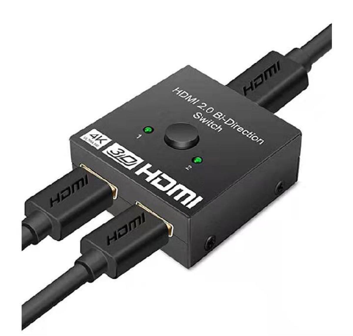 HDMI 切替器 4K 60HZ