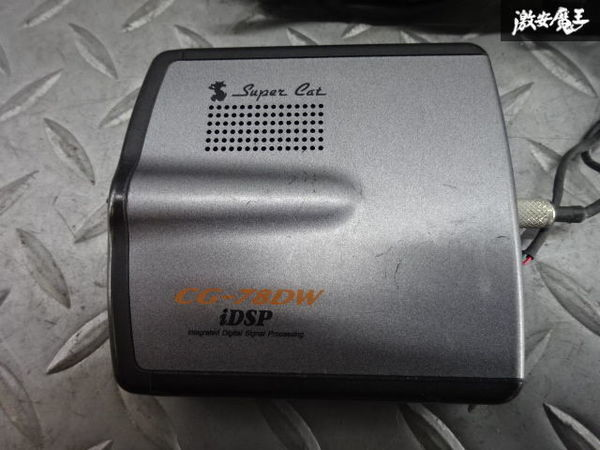YUPITERU ユピテル Super Cat スーパーキャット GPSレーダー探知機 CG-78DW シガー電源 棚2Z17_画像7