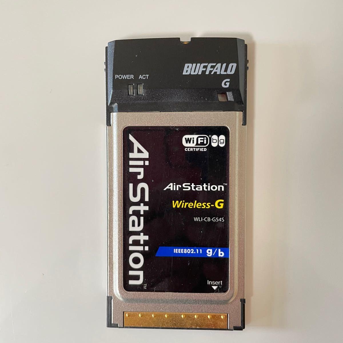 BUFFALO 無線LANカード