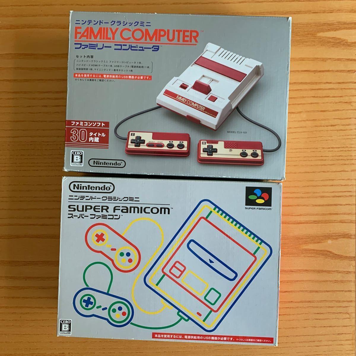 ニンテンドークラシックミニ ファミコン&スーパーファミコン