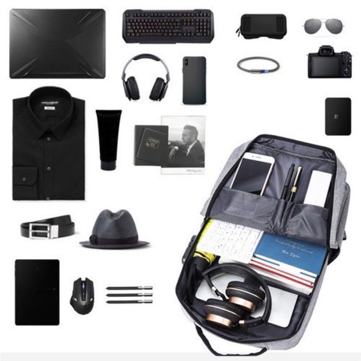 新品 USB充電ポート付きリュック 盗難防止ロック付きバックパック  大容量  多機能  ビジネスリュック グレー