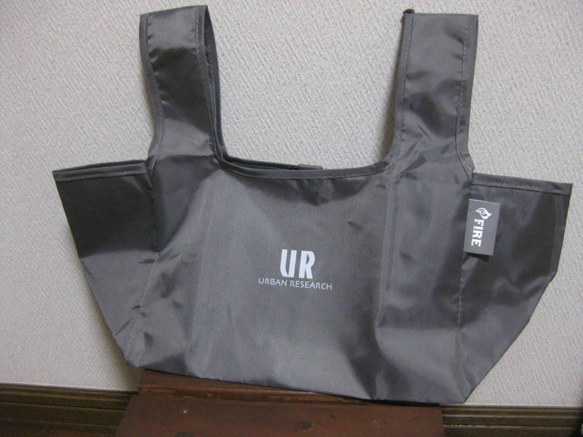 アーバンリサーチ UR キリンFIREコラボ エコバッグ ランチバッグ 袋 マチが広いタイプ 未使用_画像1