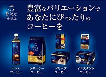 【新品未使用】AGFドリップコーヒーちょっと贅沢な珈琲店レギュラーコーヒー】【】ドリップパックつめあわせ【アソート40袋_画像7