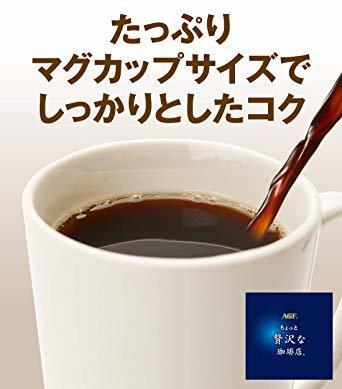 【新品未使用】AGFドリップコーヒーちょっと贅沢な珈琲店レギュラーコーヒー】【】ドリップパックつめあわせ【アソート40袋_画像5